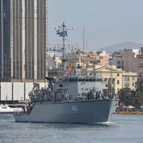 Αναχώρηση Ν/ΘΗ Ευνίκη Μ61 απο το λιμάνι του ΠειραιάBINTEO