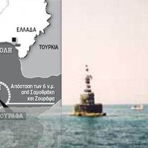 Νέα πρόκληση από την Άγκυρα: Τουρκικό ελικόπτερο πέταξε πάνω από την βραχονησίδα Ζουράφα, ανατολικά της Σαμοθράκης !!