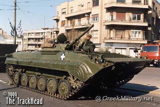greek-BMP-1_front_GR