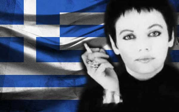 greek-flag-Malvina