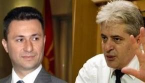 Ο Αλί Αχμέτι του DUI της ΠΓΔΜ δεσμεύτηκε να πιέσει για τοόνομα