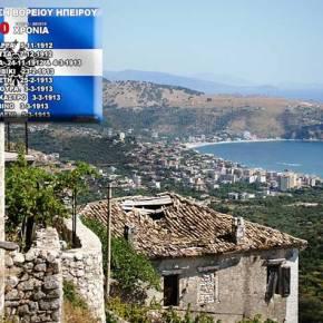 Η Χιμάρα σε Κρίσιμη Κατάσταση – Οι Έλληνες υπό Διωγμό…