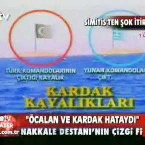 ΙΜΙΑ, ΕΙΚΟΣΙ ΧΡΟΝΙΑ ΜΕΤΑ (τουρκικόβίντεο)
