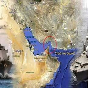Λίγο πριν πατήσει το «κουμπί» το Ιράν: Yποβρύχιο και drone στοχοποίησαν το USS Harry S. Truman – Δείτε το βίντεο(φωτό)