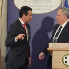 Ψυχρολουσία για την Ελληνική διπλωματία από ταΣκόπια
