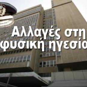 ΚΡΙΣΕΙΣ ΑΞΙΩΜΑΤΙΚΩΝ 2016 Τρεις στρατηγοί «μονομαχούν» για την αρχηγία της ΕλληνικήςΑστυνομίας