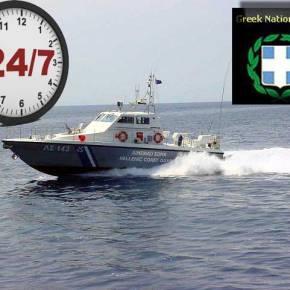Προβληματισμός για τα σκάφη του ΛιμενικούΣώματος