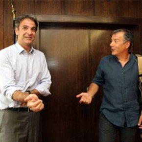 Ο πρόεδρος της ΝΔ συζήτησε με τον επικεφαλής του Ποταμιού -Συνάντηση Μητσοτάκη με Θεοδωράκη: Οι πρώτες κουβέντες που αντάλλαξαν οι δύο πολιτικοίαρχηγοί