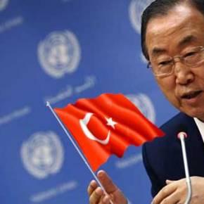 Ο ΟΗΕ «Ξέχασε» ότι στην Κύπρο Υπάρχουν Κατοχικά Στρατεύματα!!