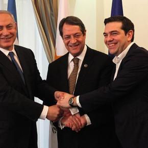 Ιστορική τριμερής ανάμεσα σε Ελλάδα, Κύπρο καιΙσραήλ