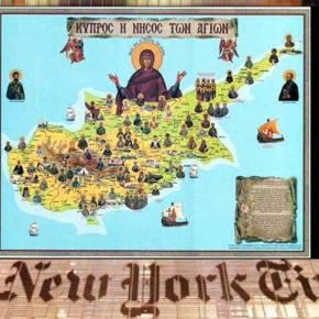 ΕΠΙΣΤΟΛΗ Προς «Νιου Γιορκ Τάιμς»: «Η Κύπρος είναι χριστιανική χώρα και όχισουνιτική»