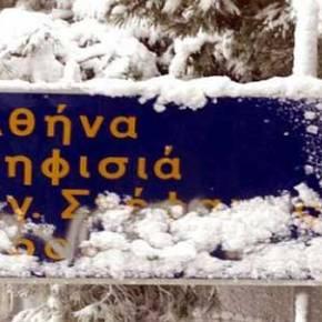 ΜΕΓΑΛΕΣ ΚΑΤΑΣΤΡΟΦΕΣ ΑΠΟ ΤΗΝ ΚΑΚΟΚΑΙΡΙΑ: Δείτε που θα χτυπήσει ο χιονιάς τις επόμενεςώρες!