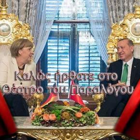 Το «ευχαριστώ» του Βερολίνου στην Άγκυρα που συνεχίζει να στέλνει λαθρομετανάστες στην ΕΕ- Αυξάνει την χρηματοδότηση κατά40%!