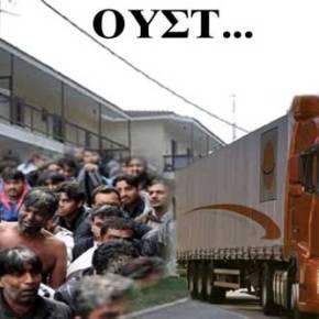 Πέταξαν έξω απο τα σπίτια Στρατιωτικούς για να Στεγάσουν λαθρομετανάστες… Με εντολήΥπουργού!