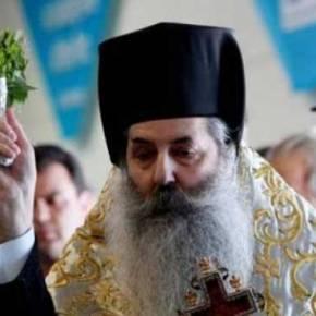 Η κυβέρνηση «έκοψε» από την ΕΡΤ τον Αγιασμό των Υδάτων στον Πειραιά – Μητροπολίτης Σεραφείμ: «Πάσχουν από φασίζουσανοοτροπία»