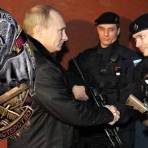 Ο Β.Πούτιν εξέδωσε διαταγή δράσης των ρωσικών ενόπλων δυνάμεων στο εσωτερικό της Τουρκίας!(vid)