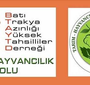 Νέες ανθελληνικές ενέργειες στη Θράκη: Σεμινάρια για κτηνοτροφία-γεωργία στα τουρκικά με τις ευλογίες τηςΆγκυρας