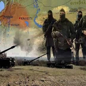 Άνοιξαν οι πύλες της κολάσεως στην Συρία: Η Τουρκία έπληξε δήθεν στόχους του ISIS στο Χαλέπι – Το επιβεβαίωσαν οι ΗΠΑ(vid)