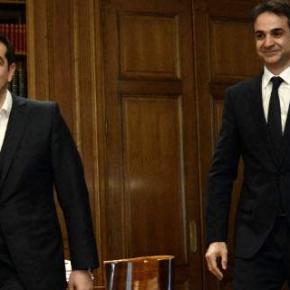 Πρωτιά για ΝΔ σε νέα δημοσκόπηση -Προηγείται του ΣΥΡΙΖΑ με 1,3% -ΚΑΤΑΛΛΗΛΟΤΕΡΟΣ ΠΡΩΘΥΠΟΥΡΓΟΣ ΟΤΣΙΠΡΑΣ