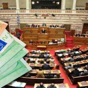 ΔΙΝΟΥΝ ΑΝΑΔΡΟΜΙΚΕΣ ΑΥΞΗΣΕΙΣ 100.000 ΕΥΡΩ ΣΕ ΣΥΝΤΑΞΙΟΥΧΟΥΣ ΒΟΥΛΕΥΤΕΣ, ΕΝΩ ΚΟΒΟΥΝ ΤΗΝ ΣΥΝΤΑΞΗ ΤΗΣΓΡΙΟΥΛΑΣ!..