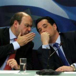 Χατζηδάκης και Γεωργιάδης, οι δύο αντιπρόεδροι τηςΝ.Δ.