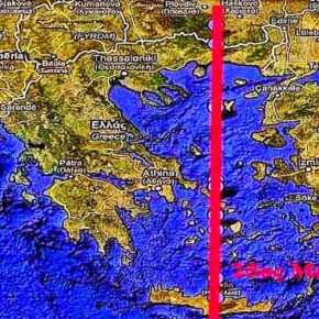 ΕΚΤΑΚΤΟ: Ποια Δωδεκάνησα και ποια Λήμνο; – Ολα τα νησιά του Ανατολικού Αιγαίου ζήτησαν επίσημα οι Τούρκοι από το ΝΑΤΟ!