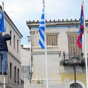 Στο Ναύπλιο  κατέβασαν και έσκισαν την Ευρωπαϊκή Σημαία(Βίντεο)