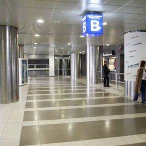 ΤΑΙΠΕΔ: Πάνω από €14 δισ. το κέρδος από την παραχώρηση των αεροδρομίων Το Δημόσιο προσδοκά πολλαπλά οφέλη, σημειώνει τοΤαμείο