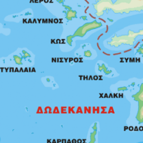 ΝΑΤΟ: Οι Τούρκοι έβαλαν ήδη θέμα για ταΔωδεκάνησα