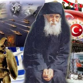 «Το ελληνικό γένος περνά την Ερυθρά, Μια ανάσα είναι να κλείσουν του Αιγαίου τα νερά, Εκεί θε να θαφτεί η Τούρκικη γενιά, Τα κόλλυβα τα έχουν οι Τούρκοι σταπλευρά»
