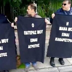 Αστυνομικοί ύψωσαν πλακάτ έξω από το Μαξίμου! (εικόνες καιβίντεο)