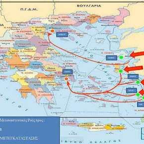Αυτό Είναι το Σχέδιο για την Αντιμετώπιση του Προσφυγικού (ΑναλυτικοίΠίνακες)
