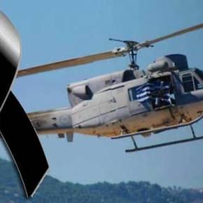 Δεν έχουν ταυτοποιηθεί ακόμη οι δύο σοροί από το τραγικό δυστύχημα του ΑΒ212