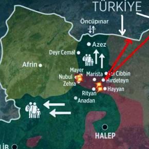 ΣΥΡΙΑ : ΟΡΟΣΗΜΟ Η 11ΗΦΕΒΡΟΥΑΡΙΟΥ