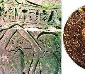 Ο ΜΥΘΟΣ ΚΑΤΑΡΡΕΕΙ! Οι Φοίνικες πήραν το αλφάβητο απο τους αρχαίουςΚρήτες