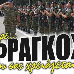 Χείμαρρος ο Στρατηγός Φράγκος για την Εμπλοκή του ΝΑΤΟ στο Αιγαίο: «Ήμουν και είμαι ο Στρατηγός για όλους τουςΈλληνες»
