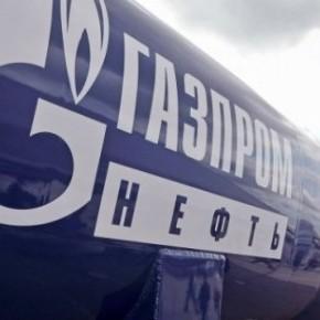 Συμφωνία Ρωσίας, Ιταλίας, Ελλάδας για το φυσικόαέριο