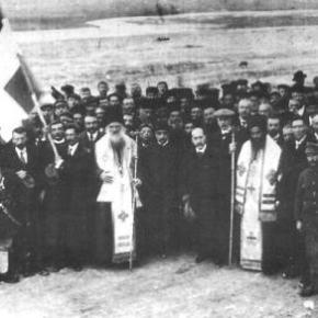102η Επέτειος Αυτονομίας ΒορείουΗπείρου