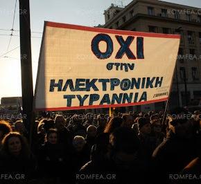 Χιλιάδες κόσμου διαδήλωσαν κατά της »Κάρτας του Πολίτη»(ΦΩΤΟ)