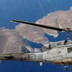 Η αποστολή του μοιραίου ελικοπτέρου«ΠΝ-28»