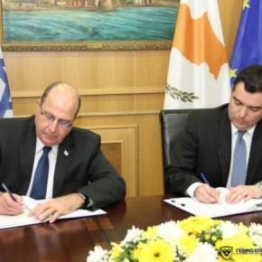 Κύπρος: Επίσκεψη Υπουργού Άμυνας τουΙσραήλ