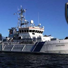 «Θαλάσσια Αρκούδα»: Αυτό είναι το 58 μέτρων σκάφος που θα περιπολεί στοΑιγαίο