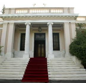 Ευρεία σύσκεψη υπό τον Αλέξη Τσίπρα για το προσφυγικό Με τη συμμετοχή των συναρμόδωνυπουργών