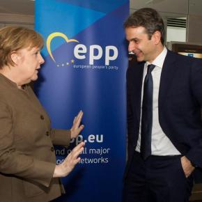 Το προσφυγικό στο επίκεντρο της συνάντησης Μητσοτάκη-Μέρκελ -Η ΚΑΓΚΕΛΑΡΙΟΣ ΑΝΤΙΤΙΘΕΤΑΙ ΣΤΟ ΚΛΕΙΣΙΜΟ ΤΩΝΣΥΝΟΡΩΝ