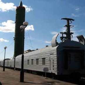 Αιφνιδιαστική άσκηση των ρωσικών «πυρηνικών τρένων» έμφορτων με διηπειρωτικούς πυραύλους!(vid)