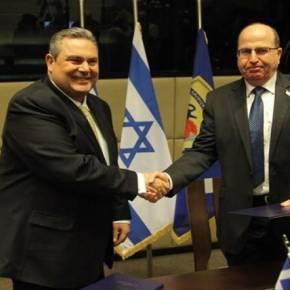 Ισραήλ: Συνάντηση Π.Καμμένου με τον Ισραηλινό ομόλογό του – Στο επίκεντρο οι διμερείς σχέσεις–