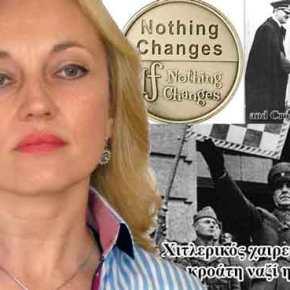Η Κροάτισσα που προωθεί το φιλοσκοπιανό γκρουπ «Φίλοι της Μακεδονίας» στοΕυρωκοινοβούλιο