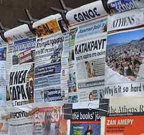 ΔΙΑΒΑΣΤΕ ΠΡΩΤΟΙ! Τα πρωτοσέλιδα των Κυριακάτικων εφημερίδων με μιαματιά!
