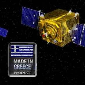 Σαράντα Ελληνικές εταιρείες εξάγουν προϊόντα διαστημικής τεχνολογίας αξίας 200 εκατ.ευρώ
