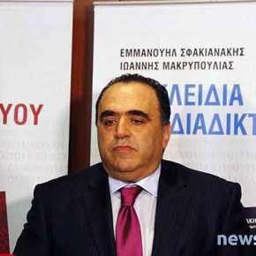 Ο Μ.Σφακιανάκης παρουσιάζει τα δύο νέα του βιβλία για την ασφαλή πλοήγηση στο διαδίκτυο[φωτό]